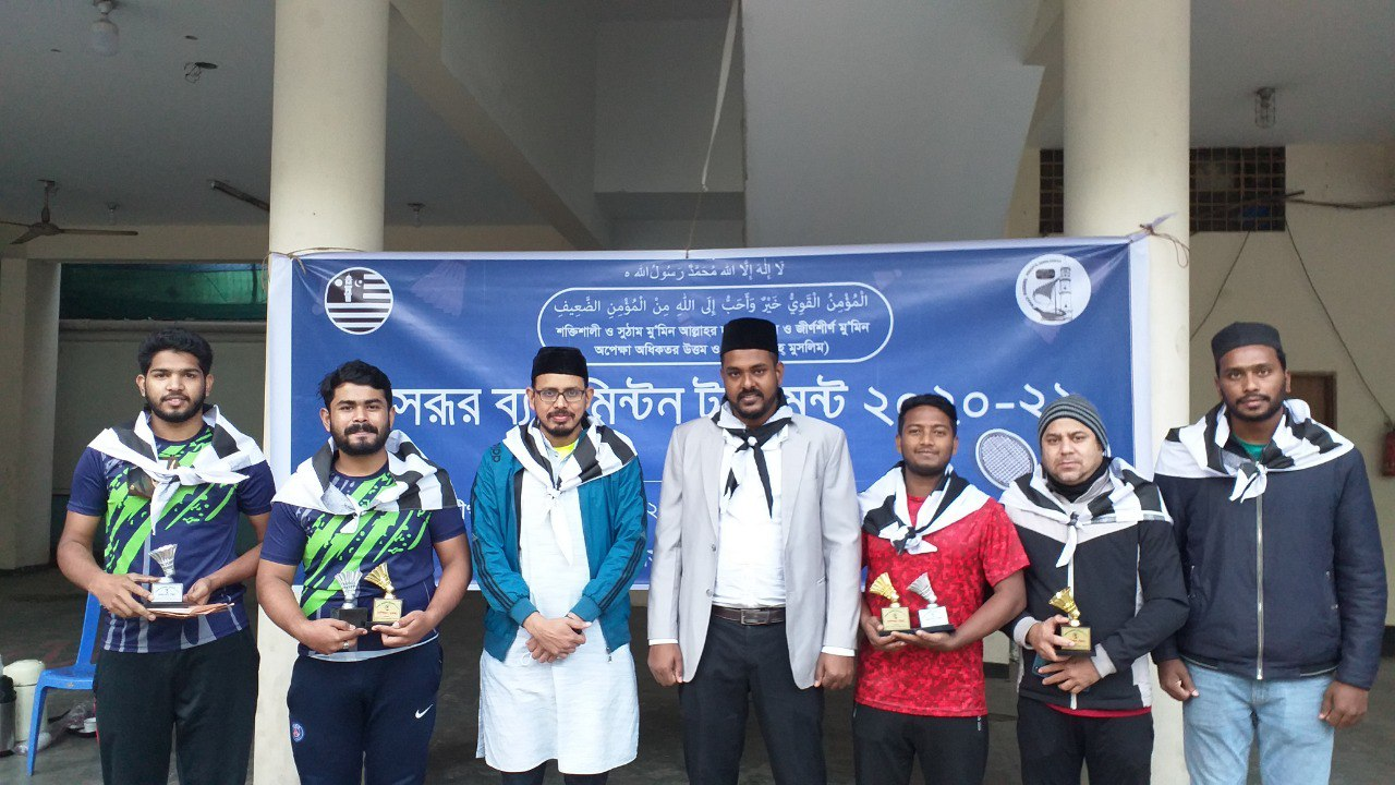 Masroor Badminton Tournament 2021