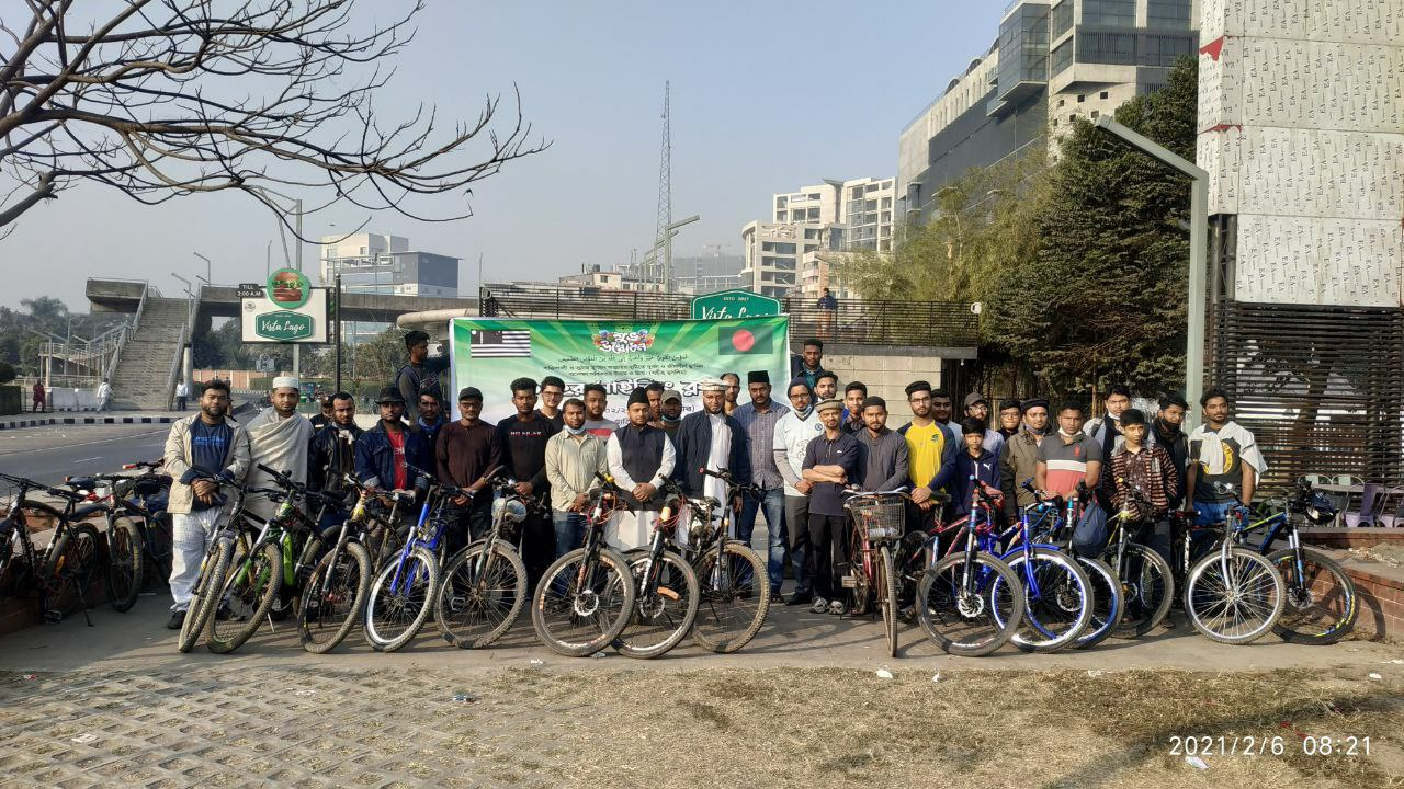 Tahir Cycling club - mkab