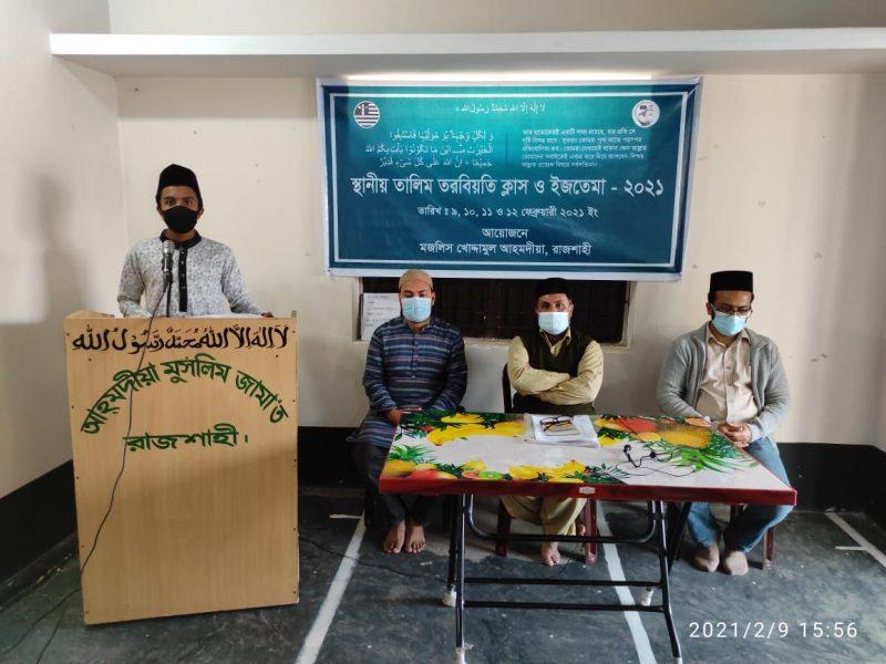 MKA Rajshahi Local Talim Tarbiyyati class 2021